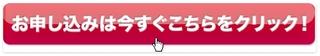 moushikomi.jpg
